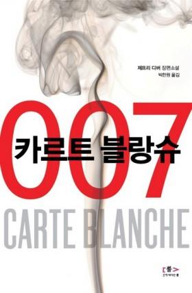 CB Korean