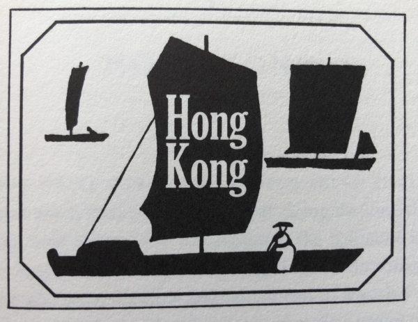 Milton Glaser Hong Kong